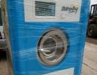 低价转让赛维四氯干洗机水洗机烘干机等洗涤设备
