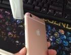 128G 国行iPhone6