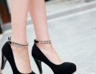 春季女鞋加盟 鞋 投资金额 1万元以下