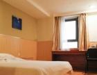 经济型连锁酒店,客房出租!低价!
