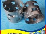 金属304材质鲍尔环填料316L不锈钢鲍尔环规格齐全价格实惠
