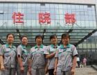 宿州顺海物业公司,十年品牌打造一流服务