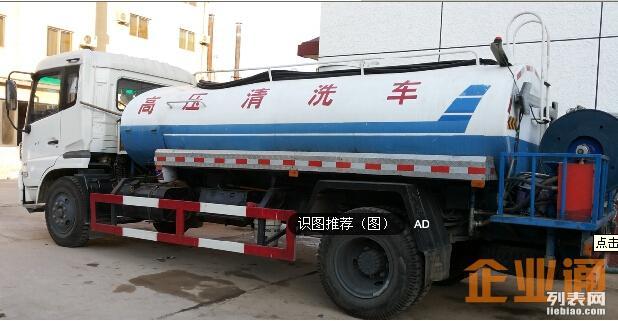 北京专业管道疏通24小时服务