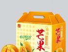 商丘彩色纸箱厂生产过年礼盒春节礼品箱礼品包装箱