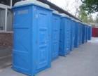 北京施工用临时厕所