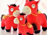 厂家直销马年吉祥物马上有钱公仔 招财钱袋小马年会礼品毛绒玩具