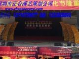深圳音响公司 设备出租 正合演艺 专业音