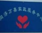 武汉东西湖催乳师服务用心对待每一位客户