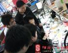 学手机维修技术 开了手机店赚大钱!