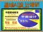 广州从化星城AI设计职业培训中心