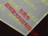 西安市激光打孔 激光激光打孔视频 激光微孔加工 (优质商家)