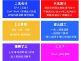 杭州web开发技术基础培训机构