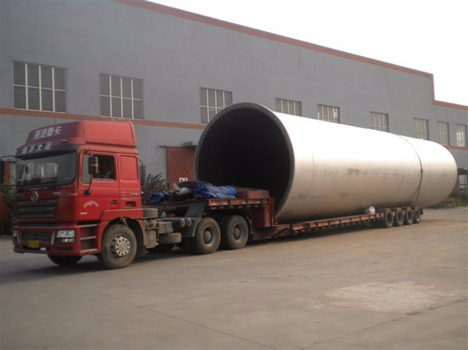 青岛至贵州大件运输公司 青岛至贵州工程车运输公司