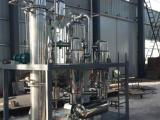 南昌含盐废水处理设备批发 含盐废水处理工艺设备 厂家直销