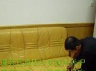 水晶灯清洗安装维修窗帘清洗布艺沙发皮沙发修补清洗