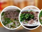 贵州羊肉粉培训,贵州金香林羊肉粉技术培训实体店