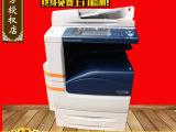 厂家授权富士施乐2263cps彩色数码复合复印机 打印复印扫描一