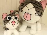 日本起司猫 甜甜猫私房猫  站姿  两款表情