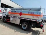 东风解放国五5吨8吨油罐车现车手续齐全 包上户