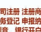 武侯区锦江区商标注册,知识产权,ISO管理体系