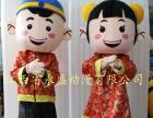 厂家直销全新卡通人偶服装表白求婚活动演出宣传吸引人眼球的神器