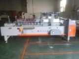 供应华杰hj-600n胶盒自动折边成型机