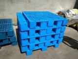厂家直销塑料托盘 塑料周转箱 塑料垫板 塑料筐 环卫垃圾桶