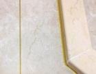 L专业瓷砖美缝不满意不收费,全市较低报价,免费打样
