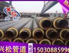 益阳输送热水管道盐山兴松钢管生产现货