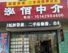 温泉豪苑86㎡毛坯5楼带车库售27万