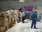 深圳回收单位公司 书纸 文件纸 保密文件销毁 证件齐全