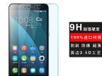 荣耀3X钢化膜 G750华为荣耀 4X手机 薄0.26毫米 弧边-钢化玻璃膜