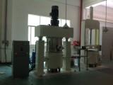 行星搅拌机 抽真空混合设备 中高粘度物料生产设备