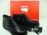 功能棉鞋 电子棉靴 电子加热鞋子 暖脚鞋