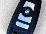 鄭州市專業配汽車鑰匙,配遙控器,更換遙控器鑰匙