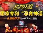 长沙长江医积极响应十九大健康中国战略