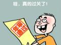 东莞寮步周边车年检代办理/省时/省心/省钱
