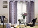 天津窗帘布艺 ,窗帘批发,河西窗帘,办公窗帘定做