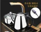 智能电磁炉煮茶器电磁炉电茶壶消毒锅三合一公版电器批