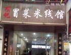 出租桐城桐城中学旁的餐饮门面 市口好