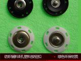 【厂价直供】服装辅料 皮革 纺织辅料8孔塑料按钮扣