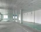 横岗六约280平方带装修厂房出租。