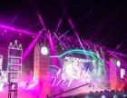 上海灯光音响租赁LED大屏舞台搭建活动策划