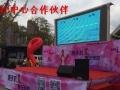 全镇江LED流动广告宣传车3面双面P6屏 舞台车