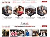 上海 黄浦 婚礼韩式跟妆 优选品牌韩国缤妮 上海黄浦