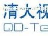 拼接屏厂家排名-北京拼接屏厂家排名-清大视讯