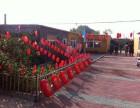 盘锦红海滩农家院