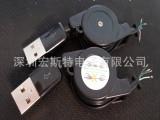 直销 USB镀锡半成品伸缩数据线,USB系列产品双拉线 白色黑色