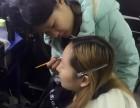 北京卓尚影视化妆学校教你夏季如何化妆