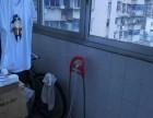 武胜路地铁口 汉华花园 电梯两房朝南带阳台 低总价 诚心出售汉华